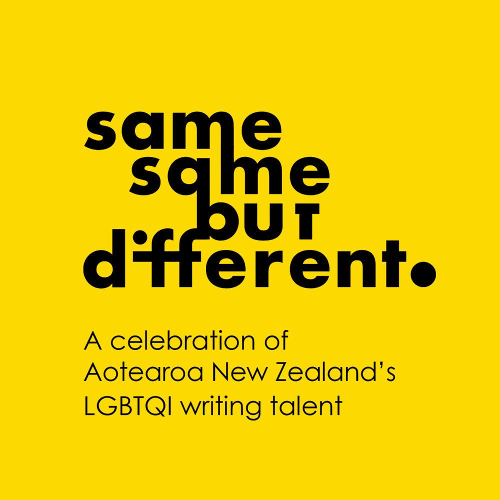 samesame but different literary festival